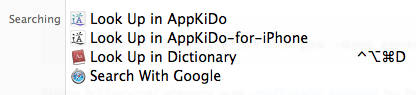 Services appkido